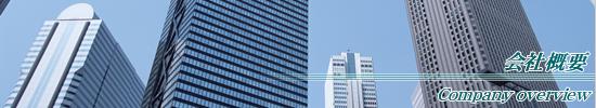 岡山市で不動産・貸事務所・貸店舗・賃貸マンション・リフォームのことなら リビングスペース にお任せ下さい。